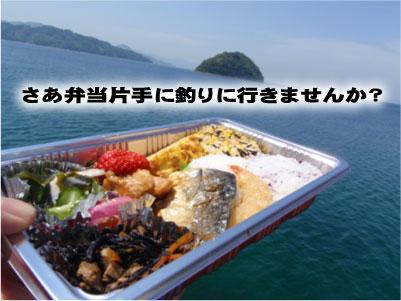 ooshima4