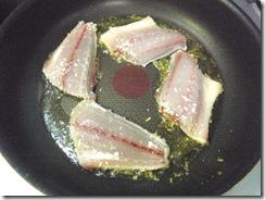 リサイクル釣具パゴスアジングレシピ