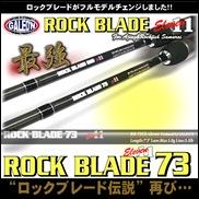 rockblade11_1