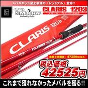 claris1