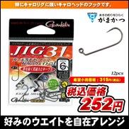jig31_1