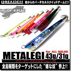 metalegi_1