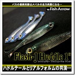 flash_j_huddle1_1