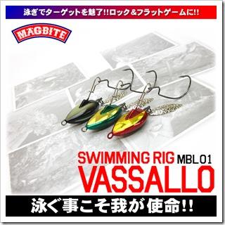 vassallo_1