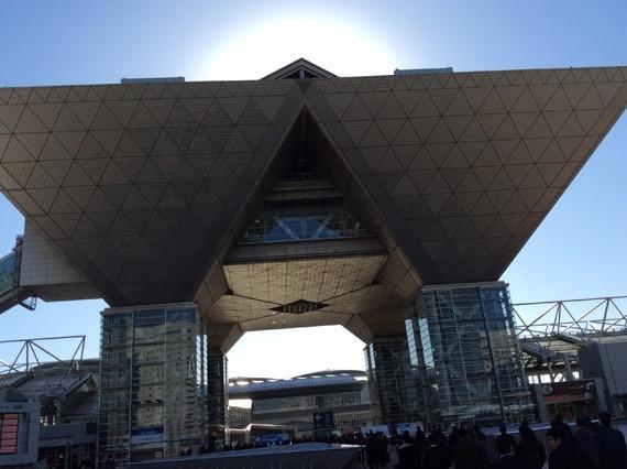 イーコマースEXPO 2015 東京
