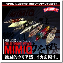 mimiq_1