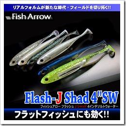 flash_j_shad4sw_1