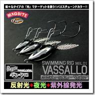 vassallo_tuned1
