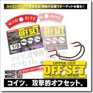 uppercut_offset1