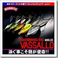 vassallo_new1