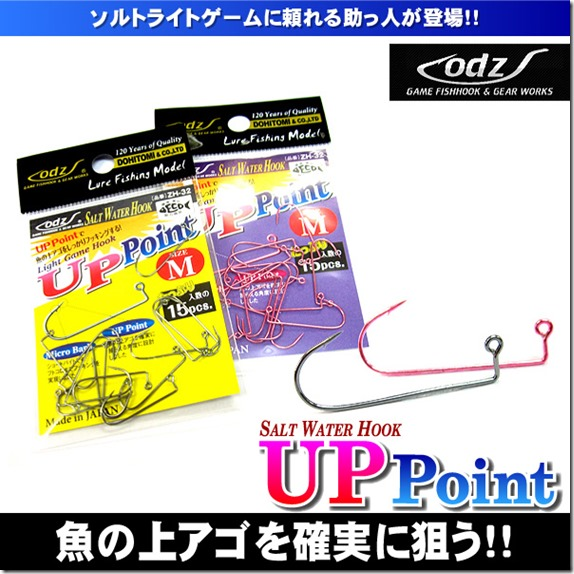 up_point1 (1)