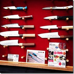 ナイフ展示