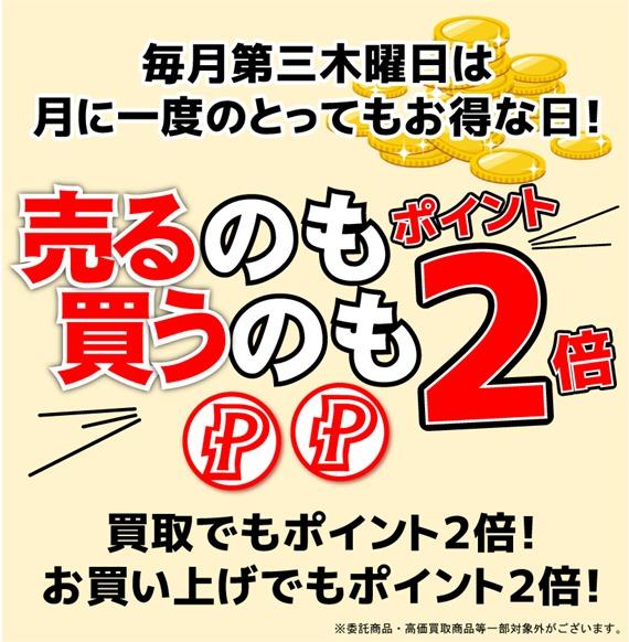 point2bai02