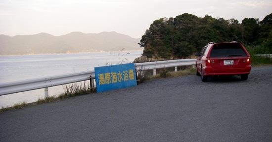 湯原海水浴場