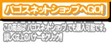 net-shop