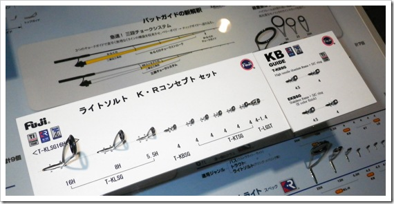 富士工業/K・Rコンセプト/KL-H/KB