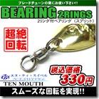 bearing_swivel1