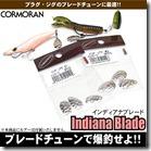 cormoran_blade8