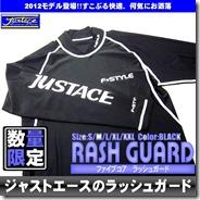 rash2012_1