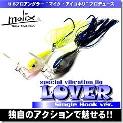lover_s1