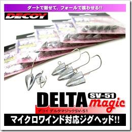 delta_magic1