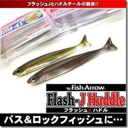 flash_j_huddle4