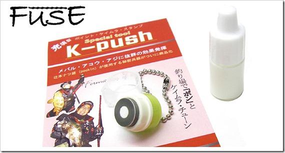 k_push1