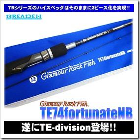 grf_te74_1