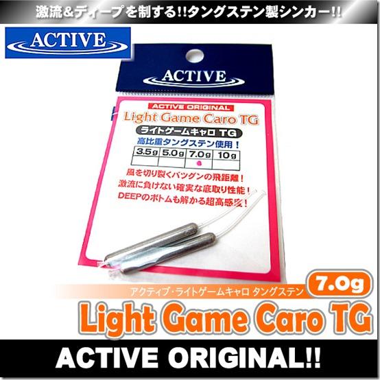 active_caro_tg3