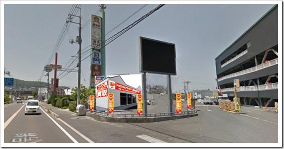 矢野駅前店(イメージ)