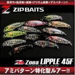 zbl_lipple45f_1