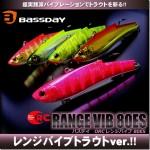 range_vib80es_orc1