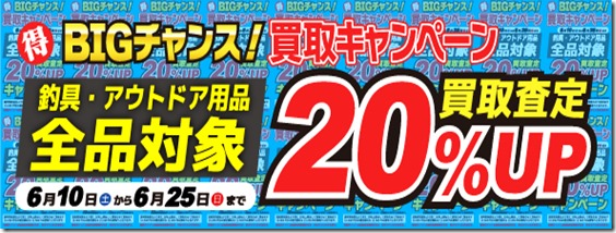 kaitori2017_6