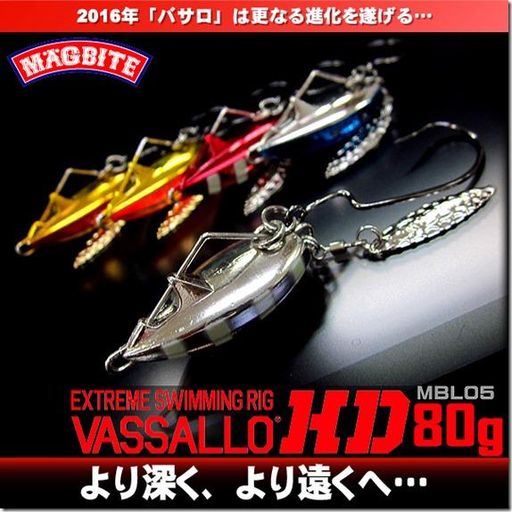 vassallo_hd80_1