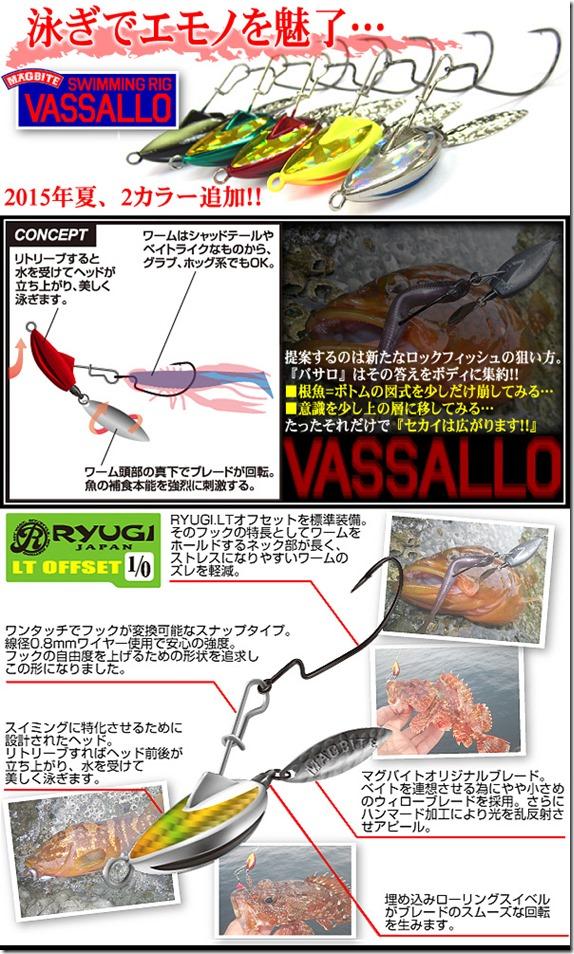 vassallo_new2