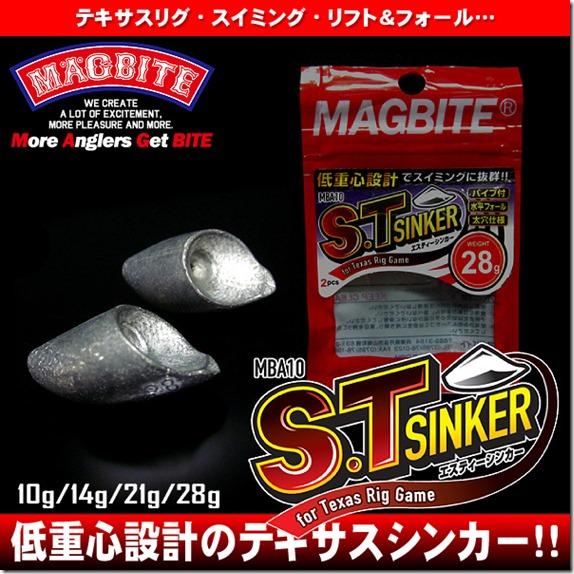st_sinker1