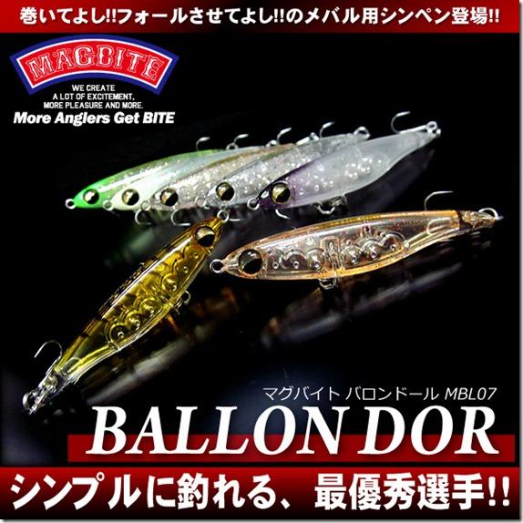 ballondor_1