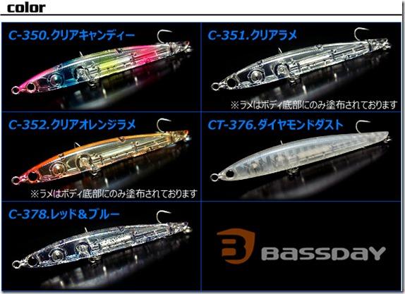 spm75_bass3