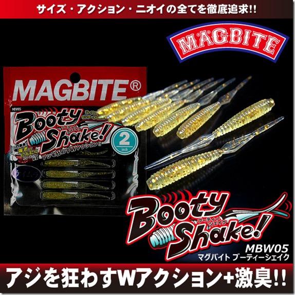booty_shake1