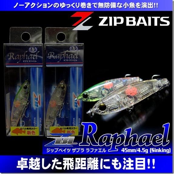 raphael2017_1