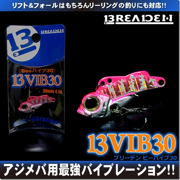 bee_vib_1
