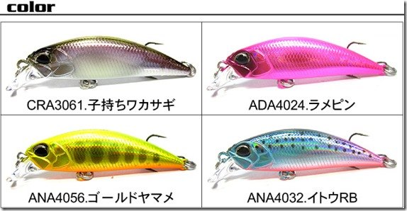 ryuki45_s3