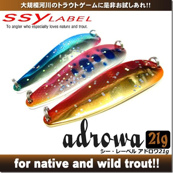 adrowa21_1