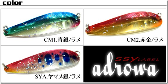 adrowa21_3