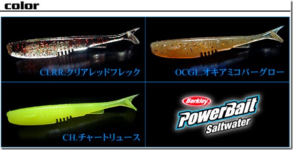 s_fish_3