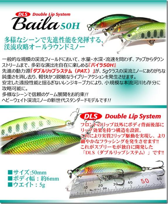 baila50h_5