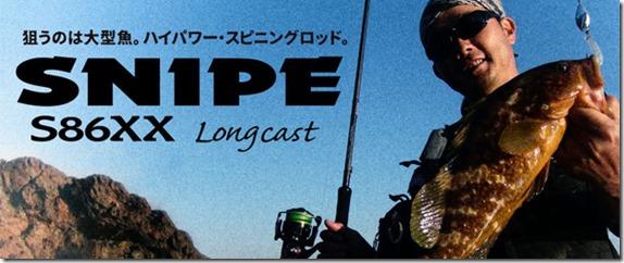 snipe_s86xx_lc9