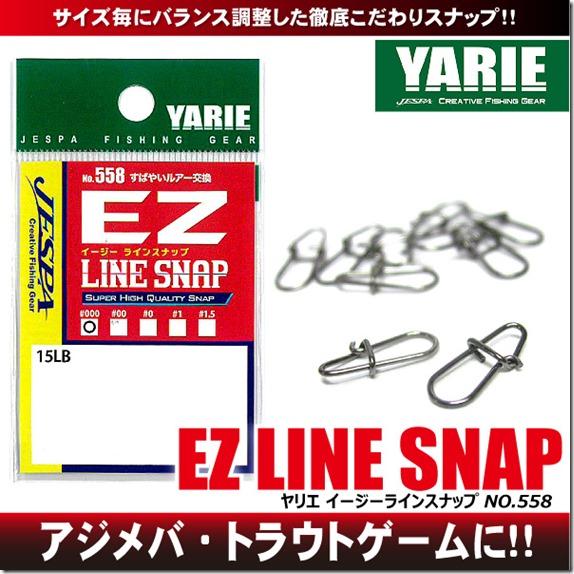 ez_linesnap_1