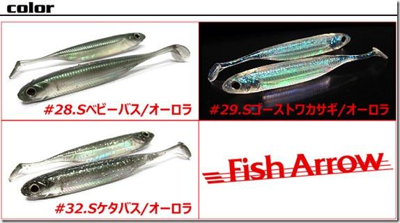 flash_j3_3