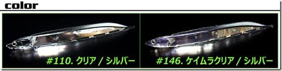 flash_j_shirasu3_3
